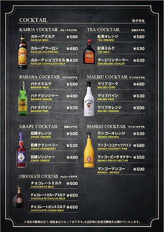 豊田市駅カジュアルダイニングスポーツバー Golden Bears ゴールデン ベアーズ MENU