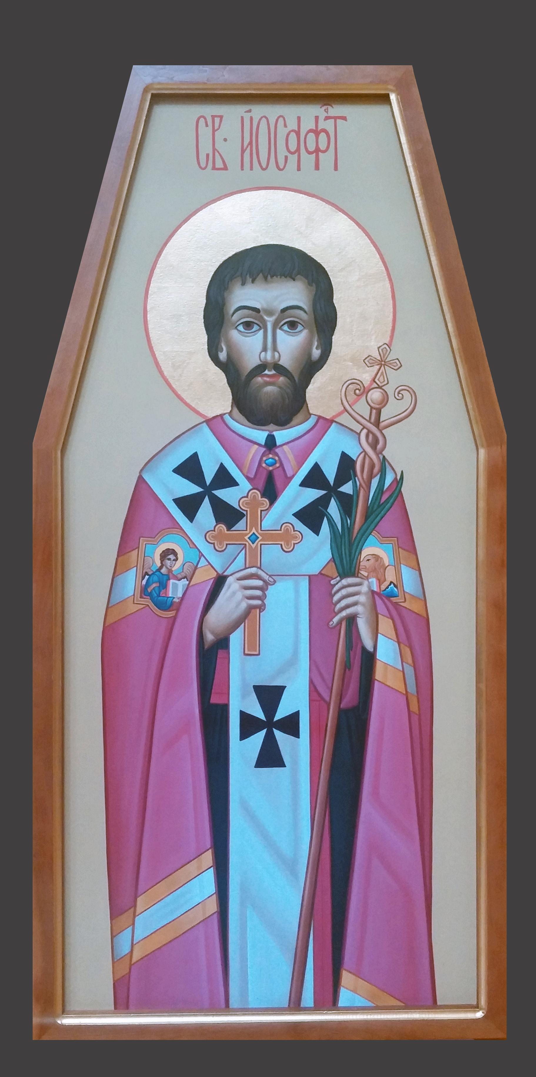 Saint Josephat