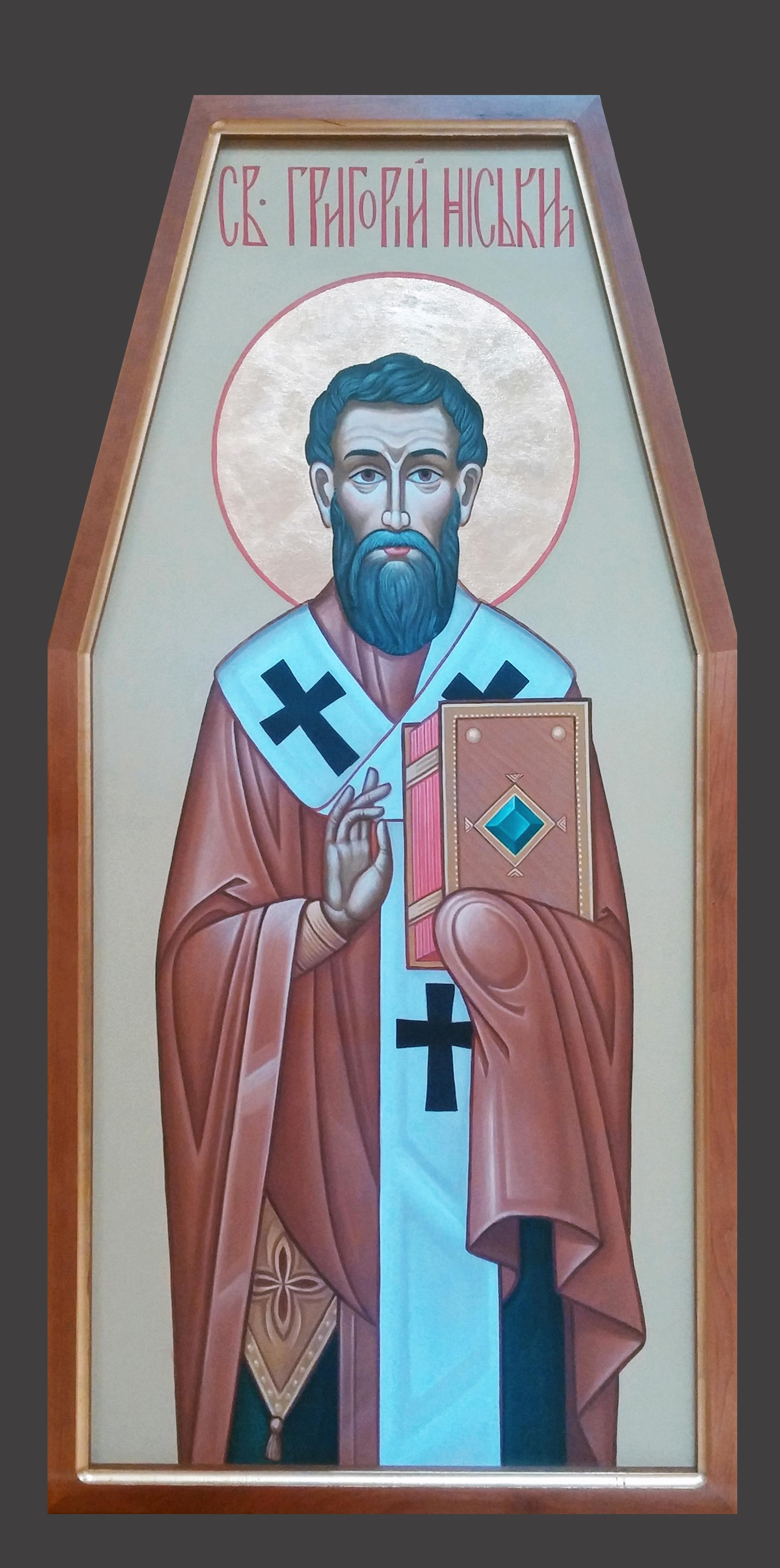 Saint Gregory of Nicea