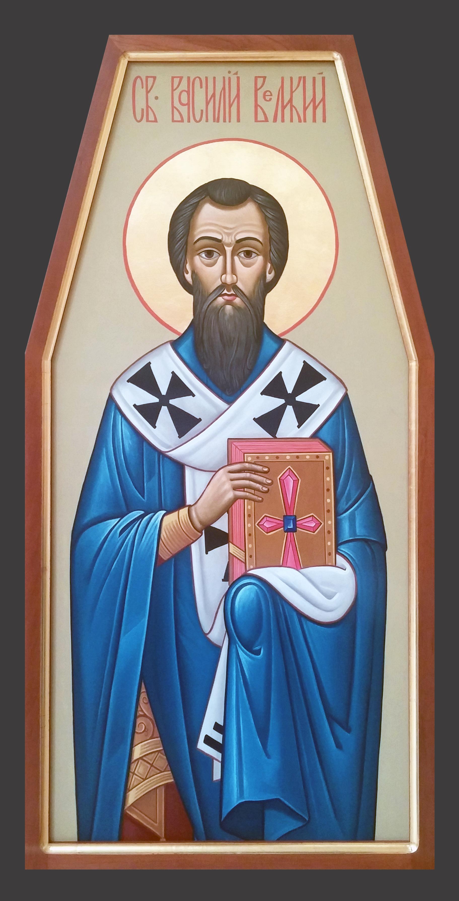 Saint Vasyl the Great