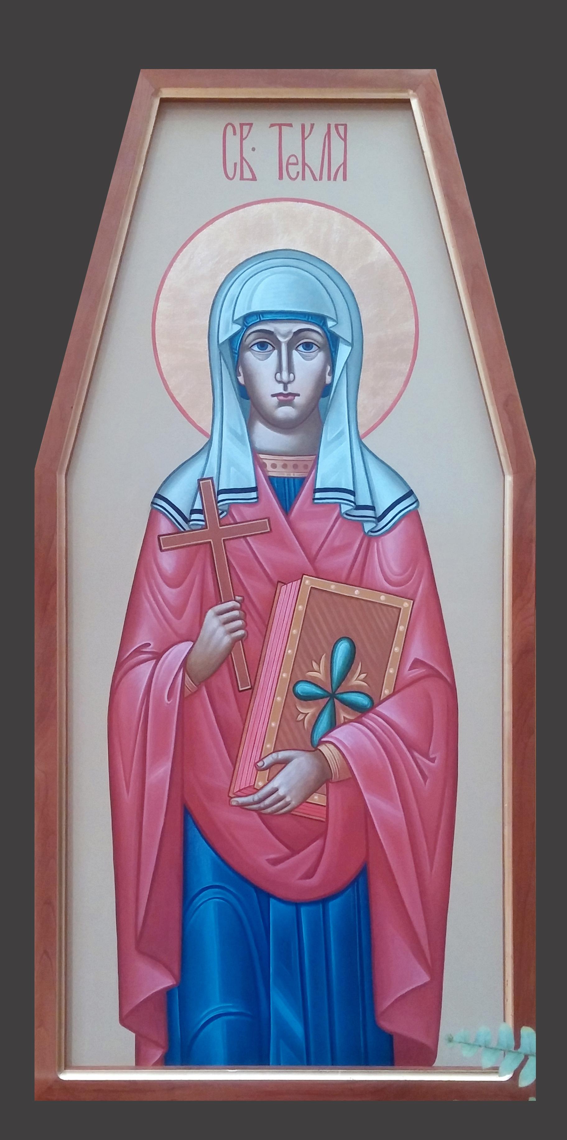 Saint Tekla