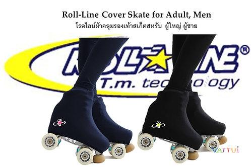 Roll-Line Cover Skate Adult Men โรลไลน์ผ้าคลุมรองเท้าสเก็ตผู้ใหญ่ชาย