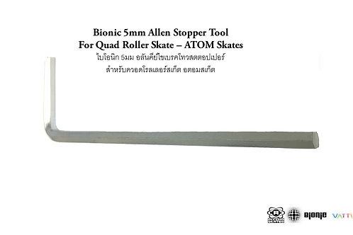 Bionic 5mm Allen Stopper Tool ATOM ไบโอนิก 5มม อลันคีย์ไขเบรคโทวสตตอปเปอร์สเก็ต