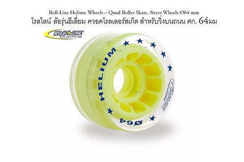 Roll-Line Helium Wheels Quad Skate Street 83a 64x32mm โรลไลน์ล้อรุ่นฮีเลี่ยมถนน