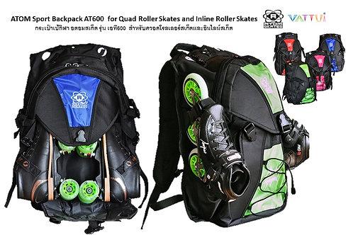 ATOM Sport Backpack Inline & Quad Roller Skates AT600 เป้อตอมสเก็ตควอด/อินไลน์
