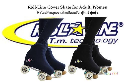 Roll-Line Cover Skate Adult Women โรลไลน์ผ้าคลุมรองเท้าสเก็ตผู้ใหญ่หญิง