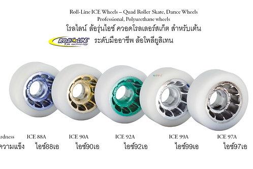 Roll-Line ICE Wheels Quad Dance 88a 90a 92a 95a 97a 63 x 25mmโรลไลน์ล้อไอซ์เต้น