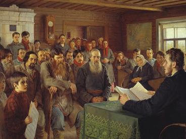 История русской церковной музыки