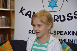 Kangarusski | Russian Speaking Jewis