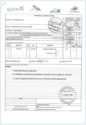 شهادة 3.png