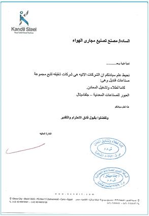 شهادة 6.png
