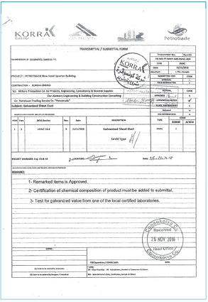 شهادة 5.png