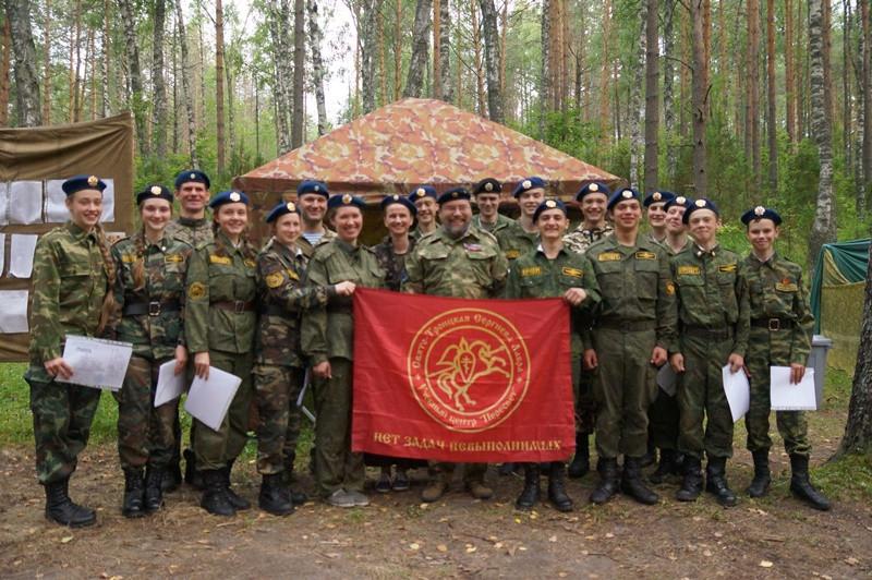 Москва военно патриотические клубы ночной клуб новый уренгой