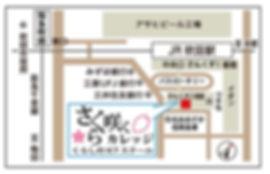 さくら咲く地図 画像.JPG