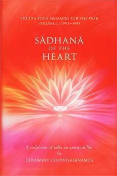 Sadhana of the Heart