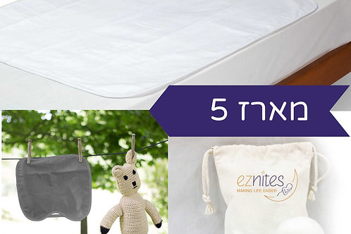 קולאג' תמונות של המארז: ברולי לבן מונח על מיטה, מגן למושב רכב בצבע אפור ומארז כדורי צמר למייבש