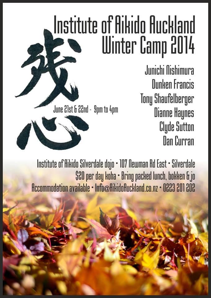 winter camp 2014.jpg