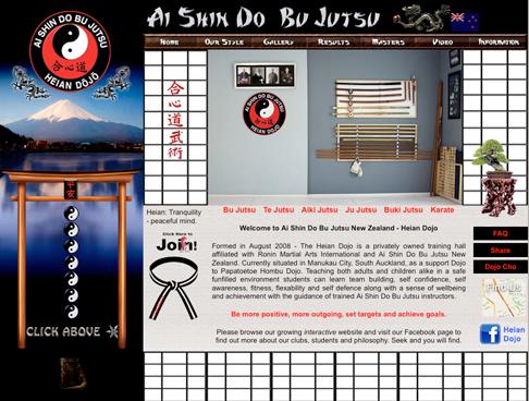 ASDBJ home page.png