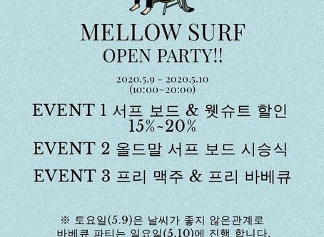 멜로우 서프 오픈파티