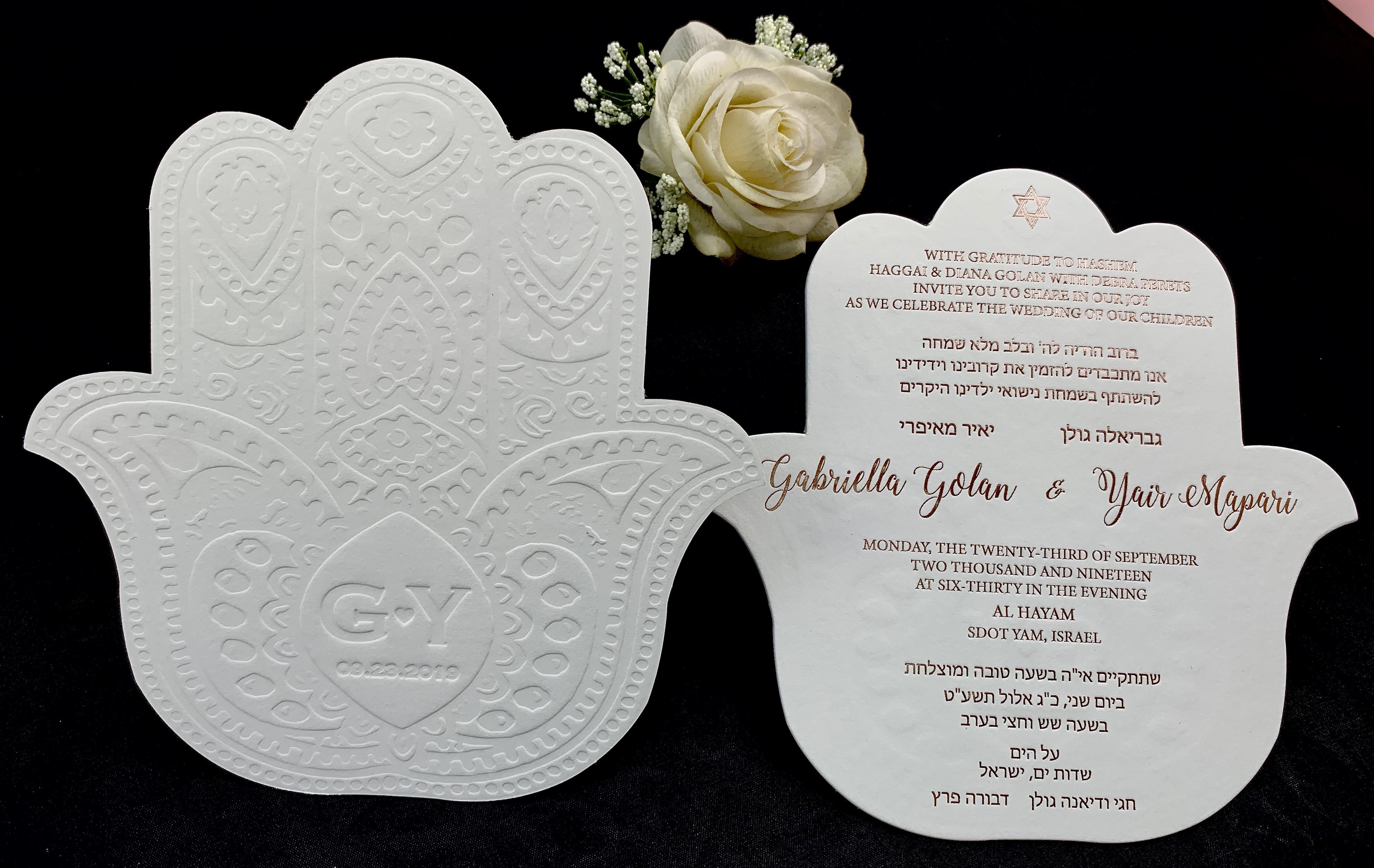Hebrew wedding invitations in NYC