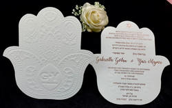 Hebrew wedding invitations in NYC