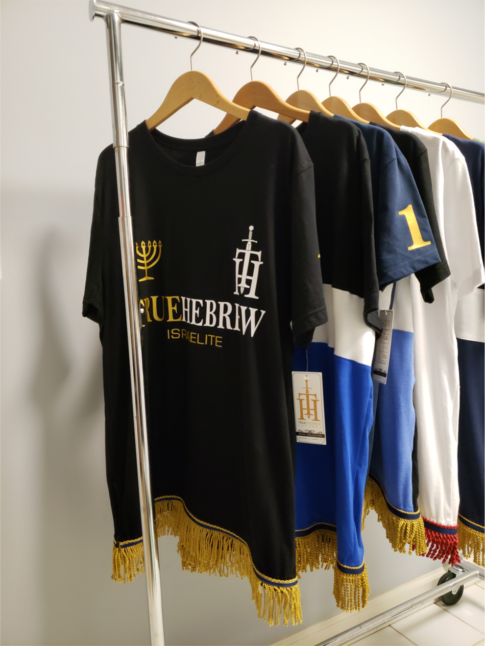 TRUE HEBREW COLLECTION