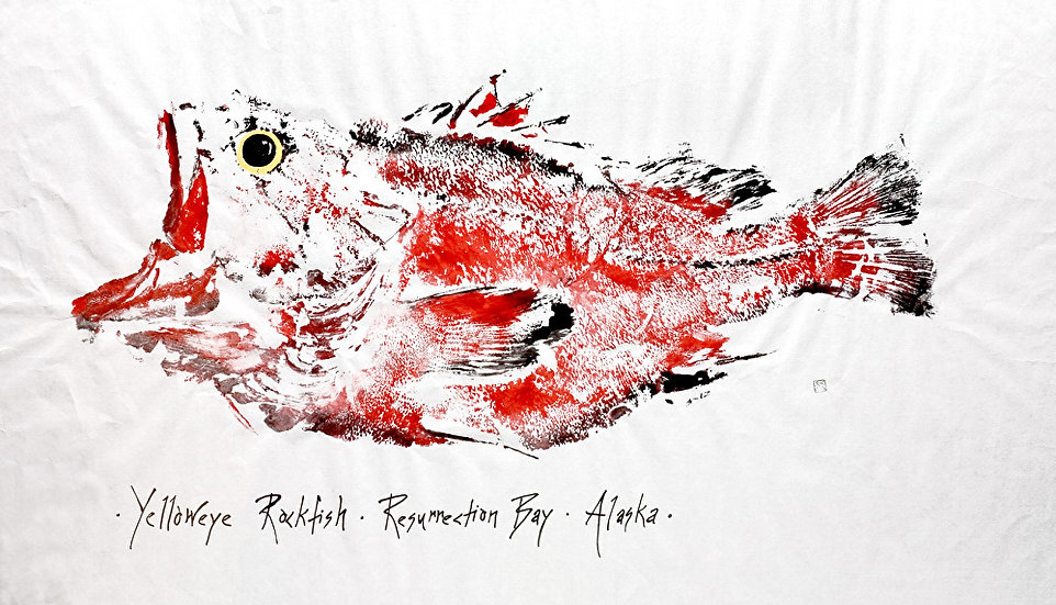 Yelloweye Rockfish by Ink Goes Wild