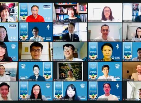 IC Mentoring Summer Event 2020