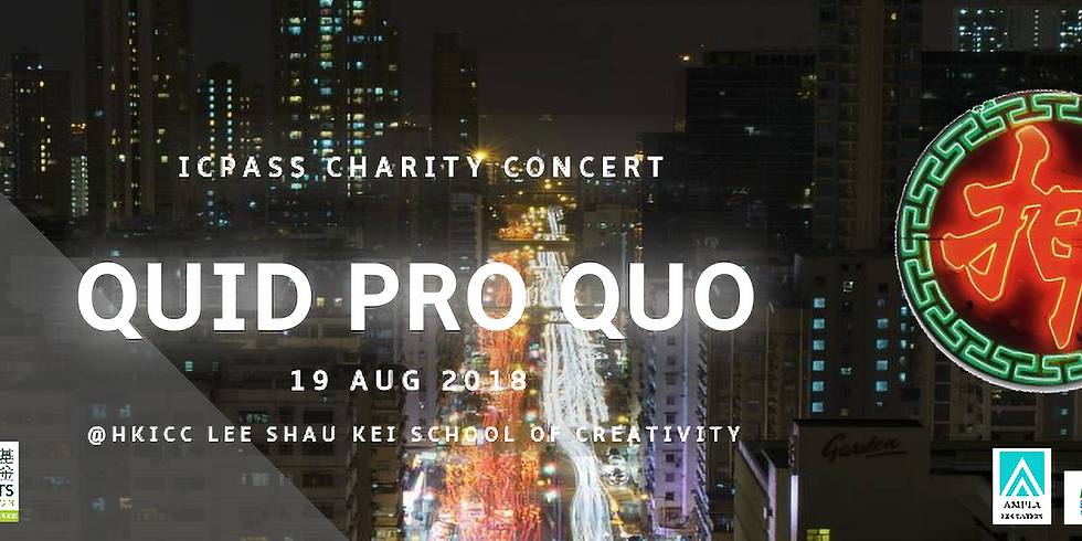 [Supporting] ICPASS Charity Concert 2018