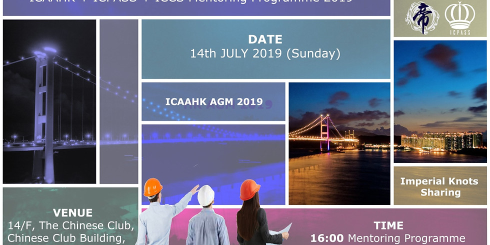 Come to join the ICAAHK Annual General Meeting!
