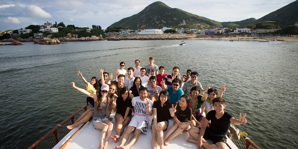RSVP - ICAAHK Boat Trip 2019 to Po Toi Island & iPhone photography tutorial