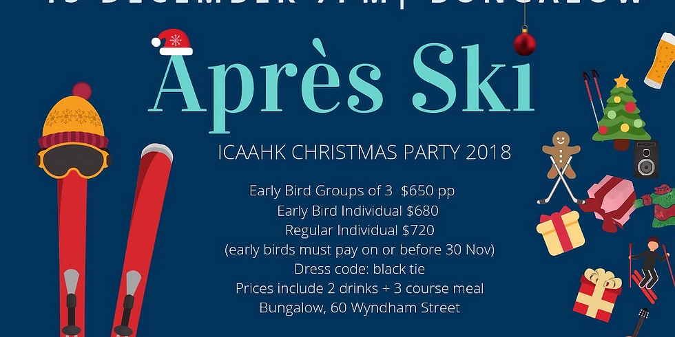 2018 Christmas Party - Skiing Resorts of the French Alps