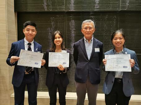 ICAAHK Scholarship Awards Ceremony 2021
