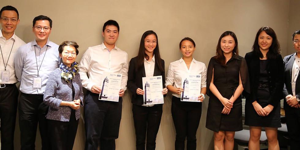 ICAAHK Scholarship Awards Ceremony