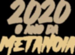 Profecia 2020 cor.png