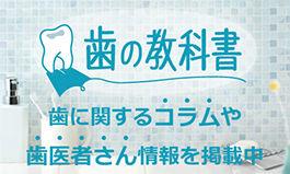 banner_tel3.jpg