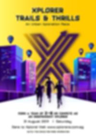 Xplorer Trails & Thrills Preview. FB.png