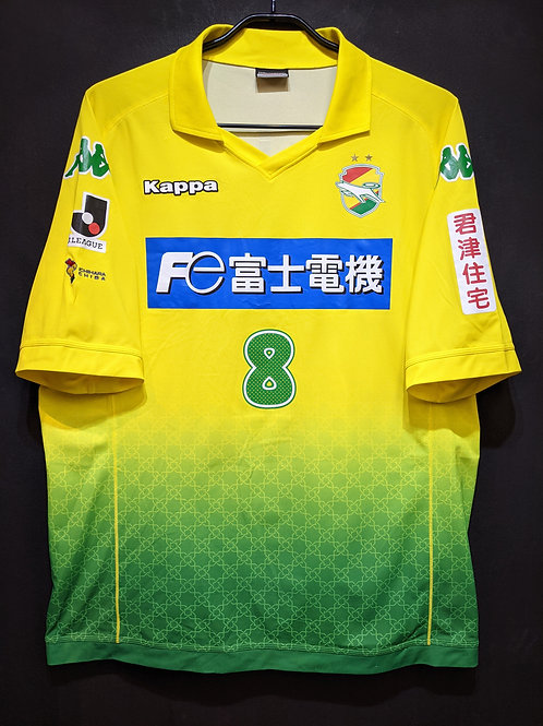 【2014】 / JEF United Chiba / Home / No.8 YAZAWA