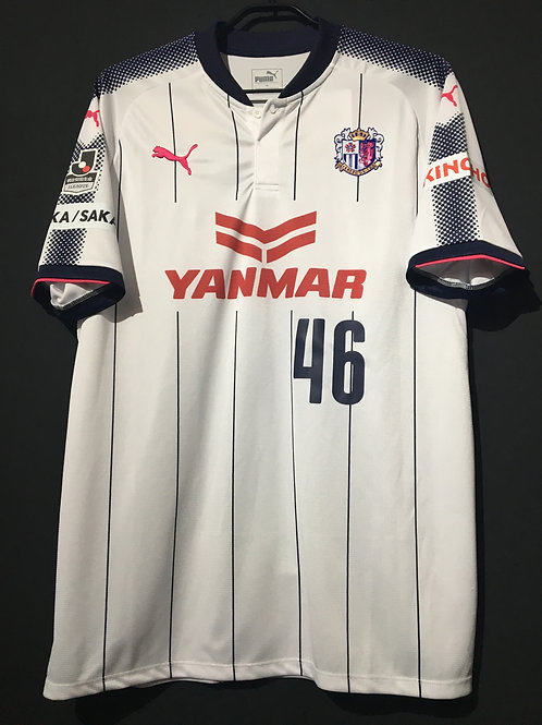 【2017】 / Cerezo Osaka / Away / No.41 KIYOTAKE