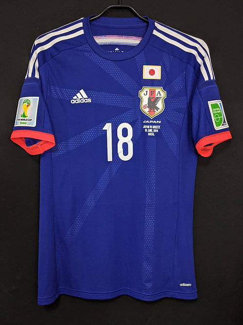 【2014】 / Japan / Home / No.18 OSAKO / FIFA World Cup / Authentic
