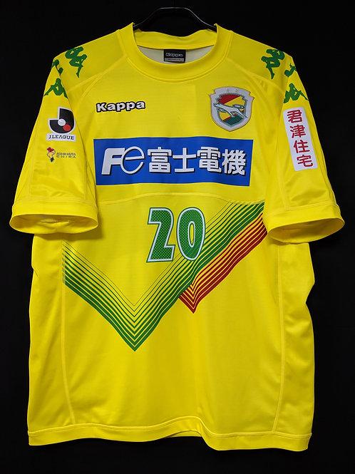 【2012】 / JEF United Chiba / Home / No.20 ITO