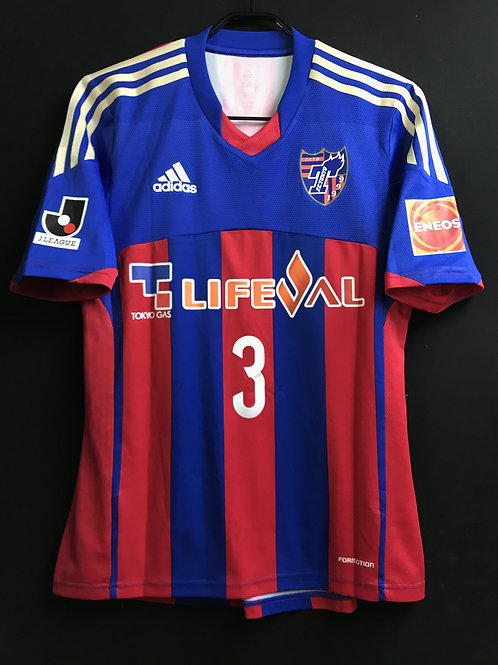 【2014】 / FC Tokyo / Home / No.3 MORISHIGE / Authentic