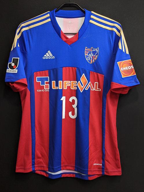 【2014】 / FC Tokyo / Home / No.13 HIRAYAMA