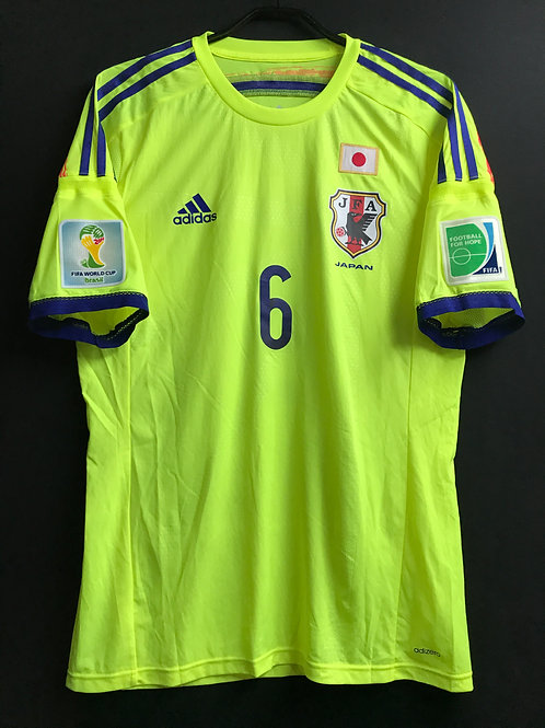 【2014】 / Japan / Away / No.6 MORISHIGE / FIFA World Cup / Authentic
