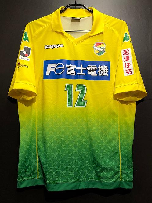 【2014】 / JEF United Chiba / Home / No.12