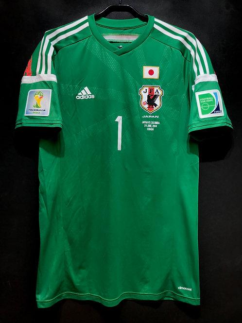 【2014】 / Japan / GK / No.1 KAWASHIMA / FIFA World Cup
