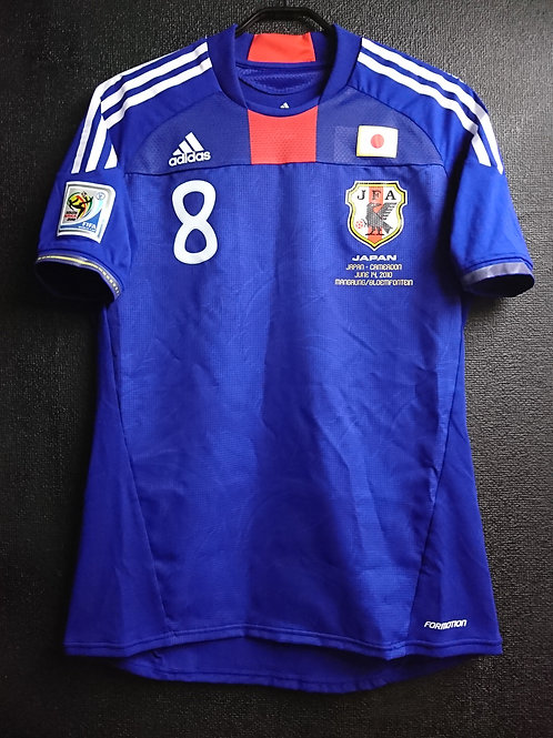 【2010】 / Japan / Home / No.8 MATSUI / FIFA World Cup / Authentic