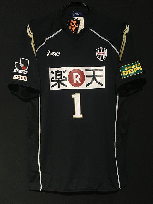 【2008】 / Vissel Kobe / GK / No.1 ENOMOTO / Player Issue