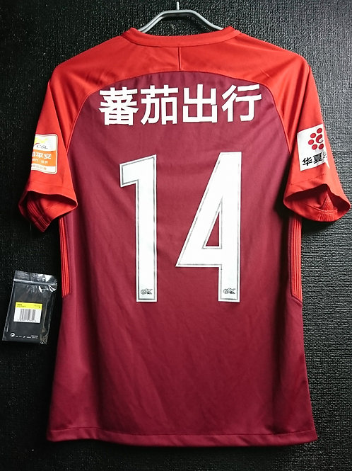 【2018】 / Hebei China Fortune F.C. / Home / No.14(MASCHERANO)