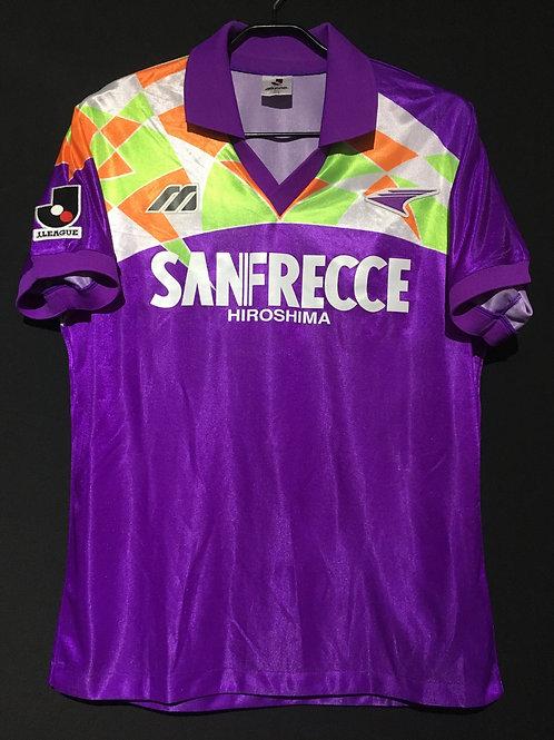 【1993/95】 / Sanfrecce Hiroshima / Home
